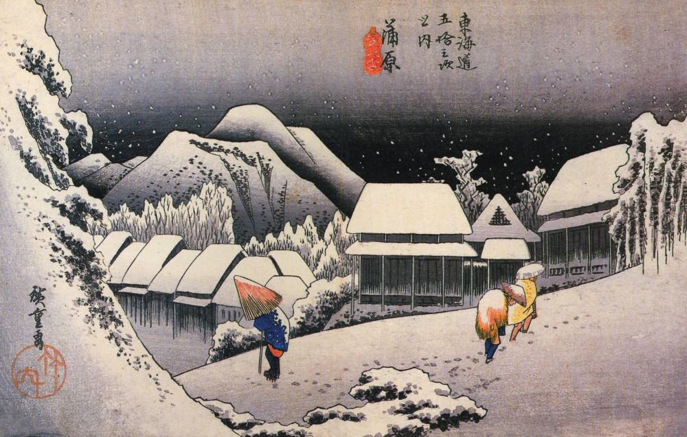 ando hiroshige a village in the snow